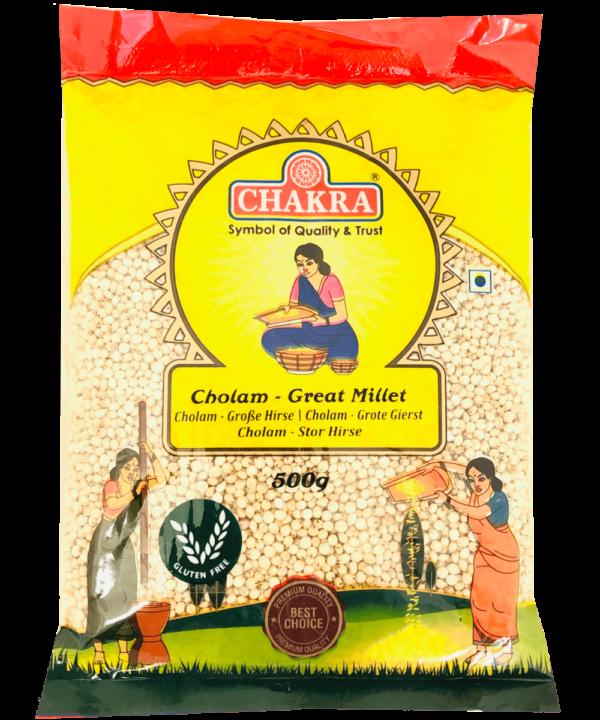 Cholam - Great Millet - Asijah Europe
