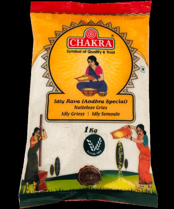 Chakra Idly Rava Andhra Special - Asijah Europe