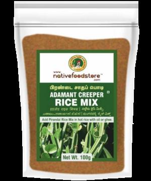 Native Food Store Adamant Creeper Rice Mix - Asijah Europe