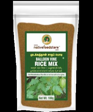 Native Food Store Balloon Vine Rice Mix - Asijah Europe