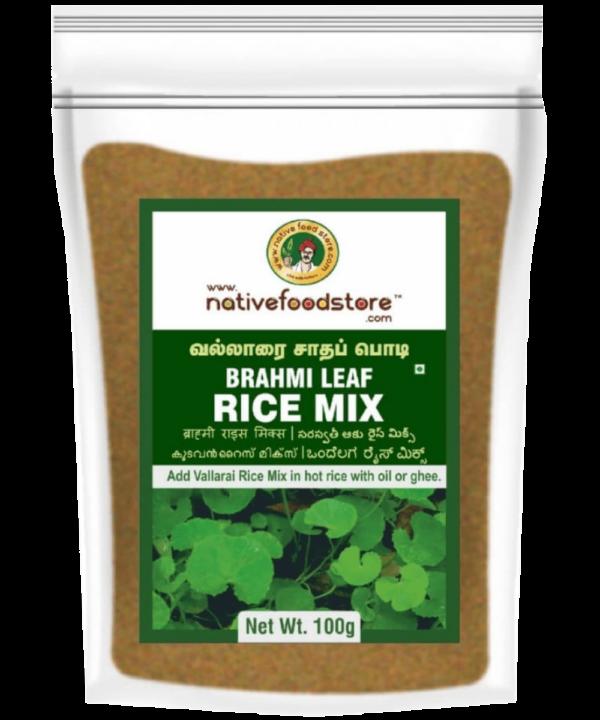 Native Food Store Brahmi Leaf Rice Mix - Asijah Europe