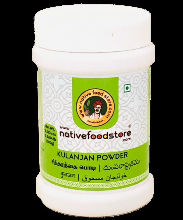 Native Food Store Kulanjan Powder - Asijah Europe