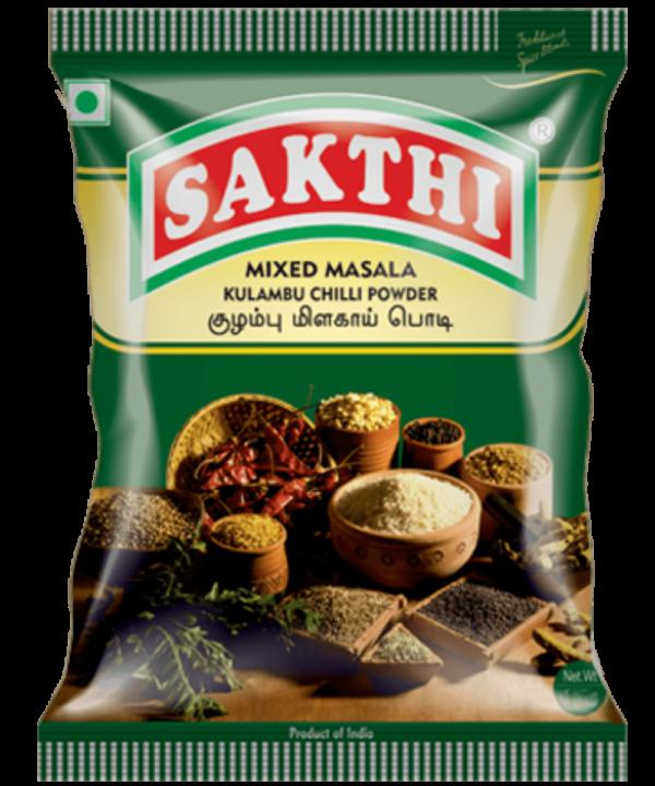 Sakthi Mixed Masala Kulambu Chilli Powder - Asijah Europe